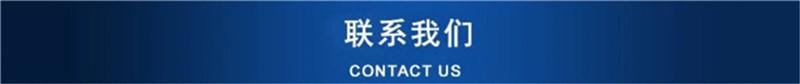 联系AG8国际大厅登录.JPG